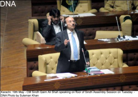 Karachi: 19th May - CM Sindh Qaim Ali Shah speaking on floor of Sindh Assembly Session on Tuesday. -  DNA Photo by Suleman Khan