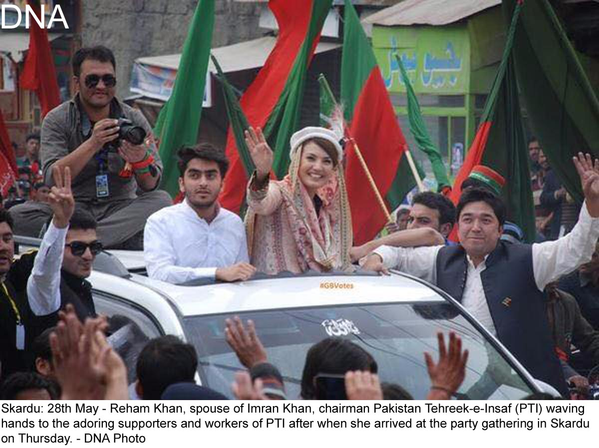 Skardu: 28th May - Reham Khan, spouse of Imran Khan, chairman Pakistan Tehreek-e-Insaf (PTI) waving  hands to the adoring supporters and workers of PTI after when she arrived at the party gathering in Skardu  on Thursday. - DNA Photo
