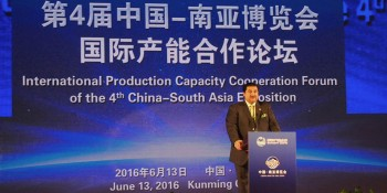 Kunming: 13th June - Federal Minister for Commerce, Engr. Khurram Dastgir Khan addressing the  gathering at the International Production Capacity Cooperation Forum of the 4th China-South Asia  Exposition in Kunming, China on Monday. - DNA Photo