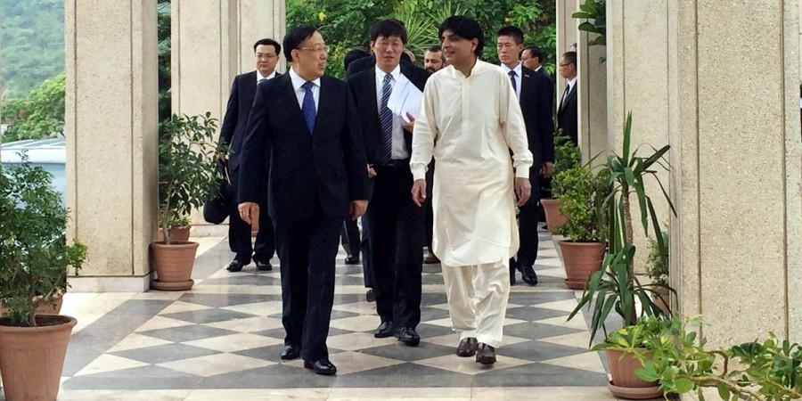 Nisar says Sino-Pak cooperation in counter terrorism expanding