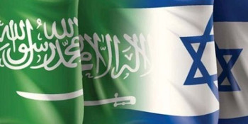 A retired Saudi general visited Israel this week, heading a delegation seeking to encourage discussion of the Saudi-led Arab Peace Initiative.