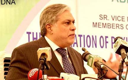 PML-N opponents fear defeat due to economic performance: Dar