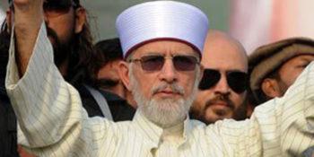 Tahirul Qadri decides to join PTI's Nov 2 protest