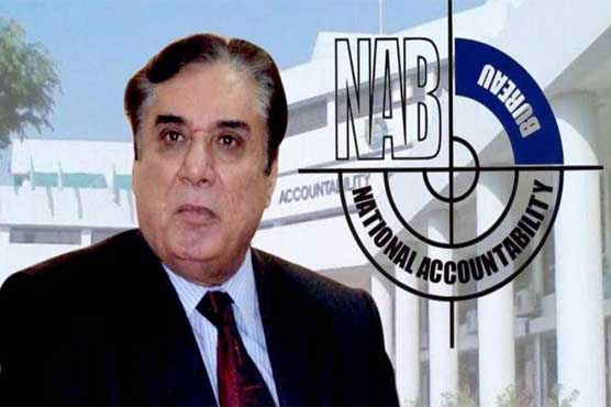 Chairman NAB directs DGs to conduct complaint verifications