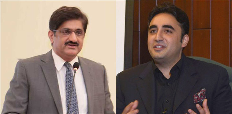 CJP orders removal of Bilawal, CM Sindh, Naek's name from JIT report