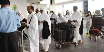 Government announces names of successful Hajj applicants