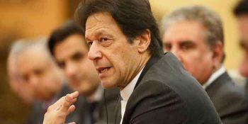 458320_7735420_IMran-mulls-federal-cabinet_updates