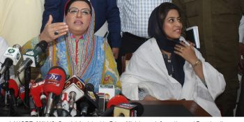 LAHORE, MAY 19: Special Assistant to Prime Minister on Information and Broadcasting, Firdous Ashiq Awan addressing a press conference.=DNA PHOTO SINDHU