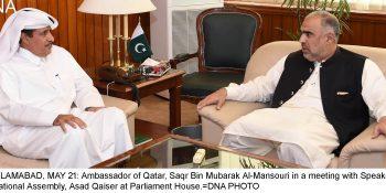 ISLAMABAD, MAY 21: Ambassador of Qatar, Saqr Bin Mubarak Al-Mansouri in a meeting with Speaker National Assembly, Asad Qaiser at Parliament House.=DNA PHOTO