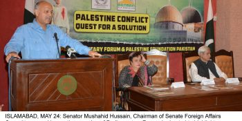 ISLAMABAD, MAY 24: Senator Mushahid Hussain, Chairman of Senate Foreign Affairs Committee, speaking on the occasion of Parliamentary Forum, he hosted to highlight atrocities of Palestine, Kashmir and Rohingya.=DNA PHOTO