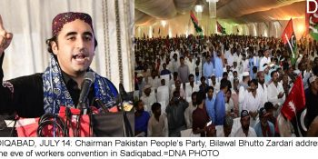 SADIQABAD, JULY 14: Chairman Pakistan People's Party, Bilawal Bhutto Zardari addressing on the eve of workers convention in Sadiqabad.=DNA PHOTO
