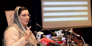 """Special Assistant to the Prime Minister on Information and Broadcasting, Dr. Firdous Ashiq Awan addressing a seminar on """"the issue of Kashmir-Current Scenario & Future Perspective in Islamabad on 4-9-2019."""