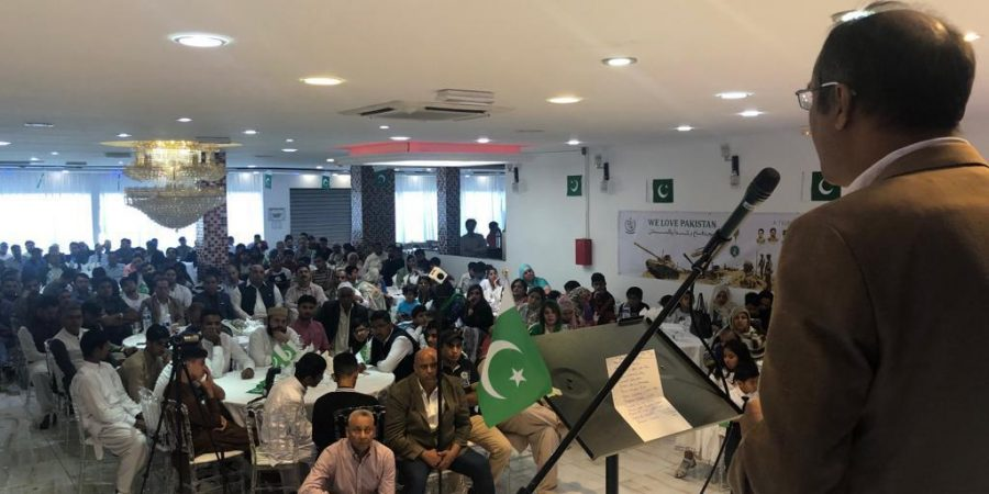 Pic Pak Community of France Obsrved Defence day in Solidarity with Kashmiris 2