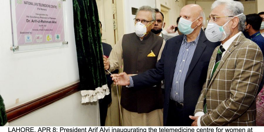 LAHORE, APR 8: President Arif Alvi inaugurating the telemedicine centre for women at University of Health Sciences.=DNA PHOTO