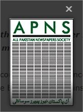 Pakistani student passes online thesis defense - DNA News Agency - Google Chrome