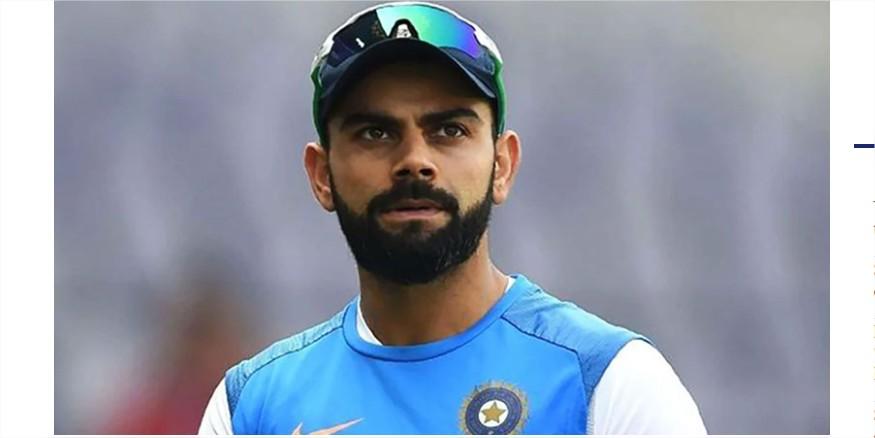 Conflict of interest investigation launched against India captain Virat Kohli - SAMAA - Google ChromeSSS