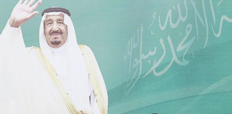 Saudi-King-750x368