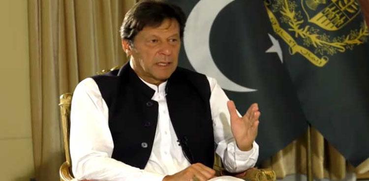 PM-Imran-Khan-4
