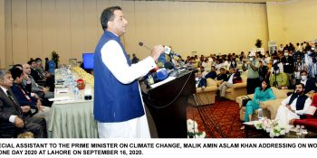 SPECIAL ASSISTANT TO THE PRIME MINISTER ON CLIMATE CHANGE, MALIK AMIN ASLAM KHAN ADDRESSING ON WORLD OZONE DAY 2020 AT LAHORE ON SEPTEMBER 16, 2020.