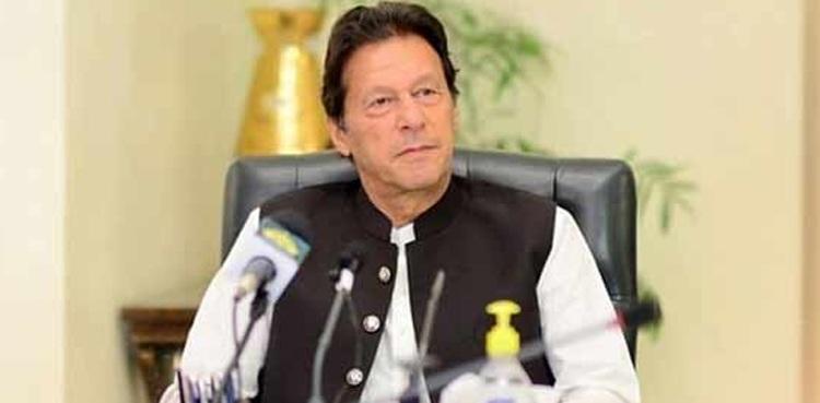 PM-Imran-Khan-1