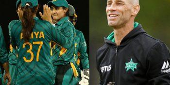 david-Hemp-and-pakistan-womens-team