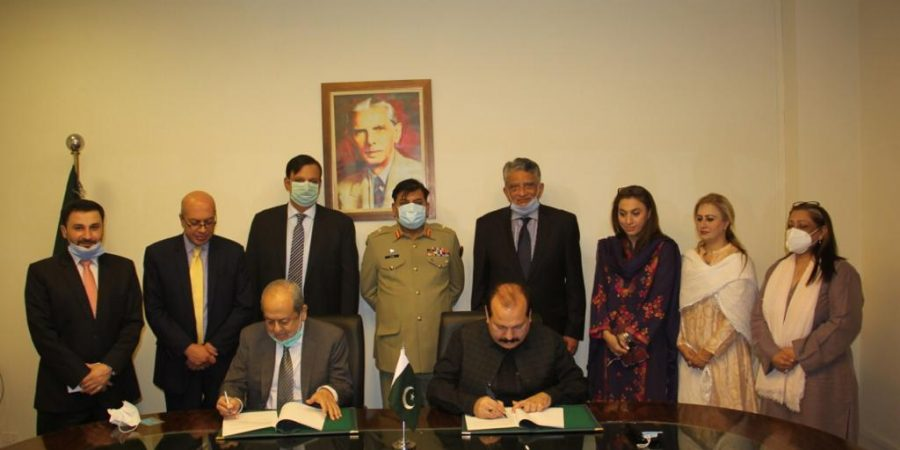 Group photograph of MOU ceremony NDMA COMSATS