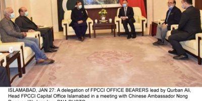 ISLAMABAD, JAN 27: A delegation of FPCCI OFFICE BEARERS lead by Qurban Ali, Head FPCCI Capital Office Islamabad in a meeting with Chinese Ambassador Nong Rong on Wednesday.=DNA PHOTO