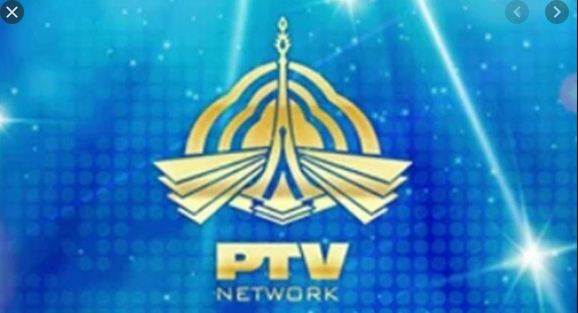 Terminated officials of PTV being restored?