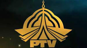 Terminated officials to be restored on MD PTV's directions