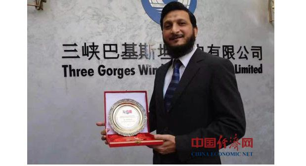CFO of three gorges wind farm pledges to turn CPEC a role model