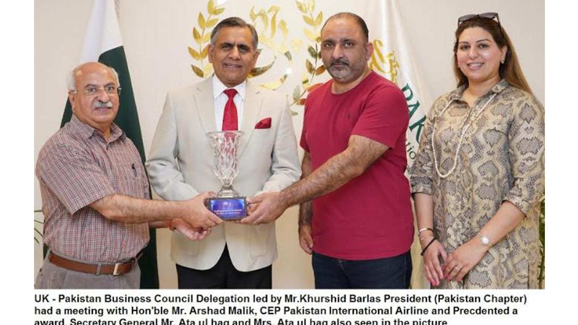 PIA has provided business opportunities: Chairman