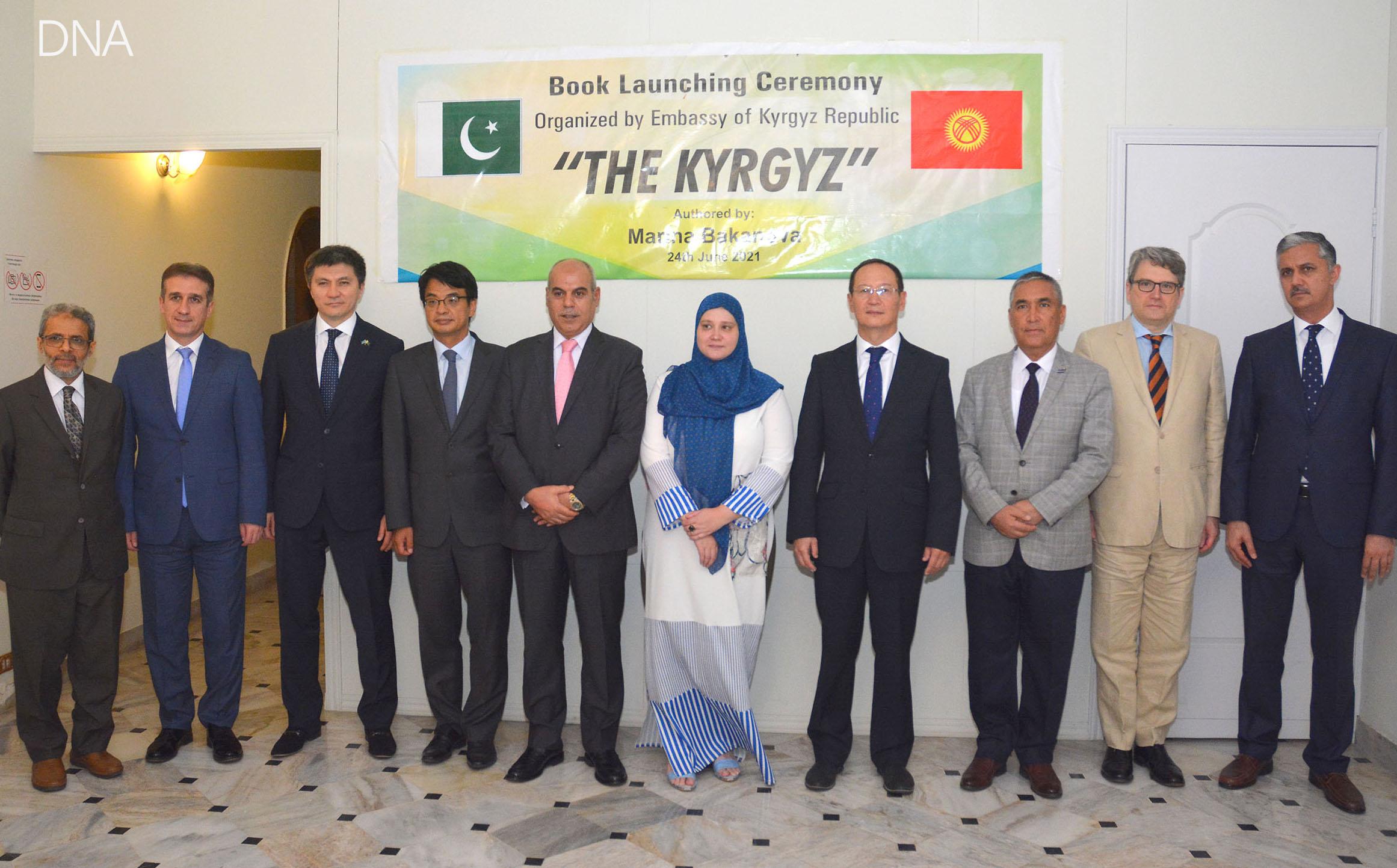 Marina Bakanov's book 'The Kyrgyz' launched at the Kyrgyzstan embassy