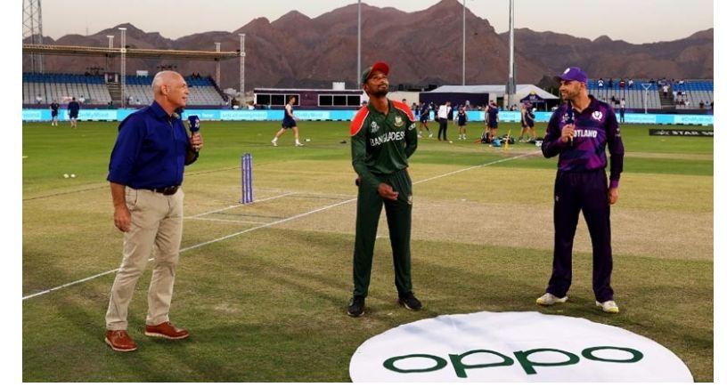 T20 World Cup: Bangladesh win toss, field first against Scotland