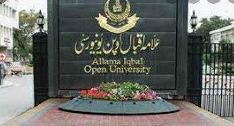 "AIOU organizes competition on Seerat-un-Nabi ""P.B.U.H"""