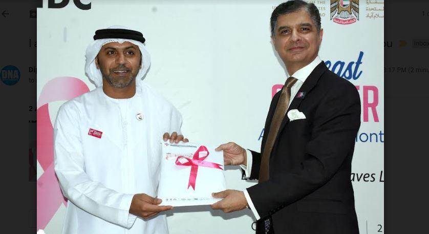 UAE Embassy, IDC Organize Breast Awareness Program