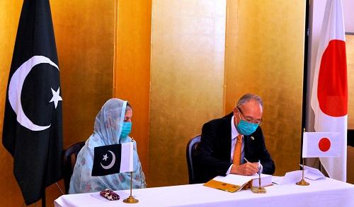 "Ambassador MATSUDA congratulates PJLF for publishing Urdu translation of Japanese novel ""Genji Monogatari-The Tale of Genji"""
